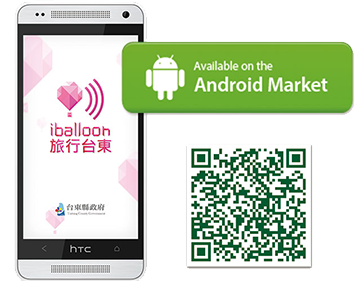 Taitung Travel APP-android