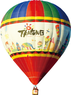 Taitung balloon