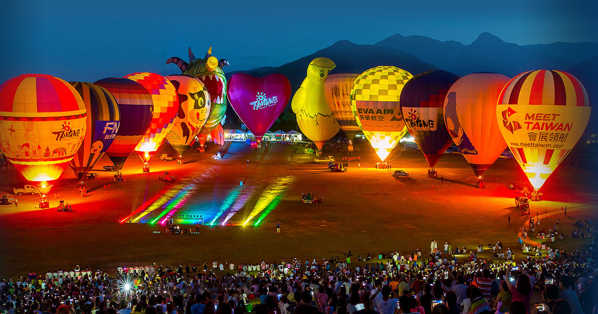 臺灣國際熱氣球嘉年華 Taiwan International Balloon Festival