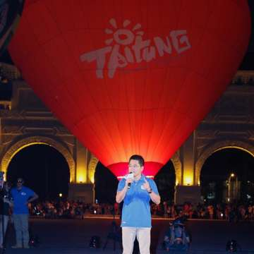 Come to taitung to feel and see it again. The date of 2017 Taiwan International Balloon Festival is June 30th to August 6th.