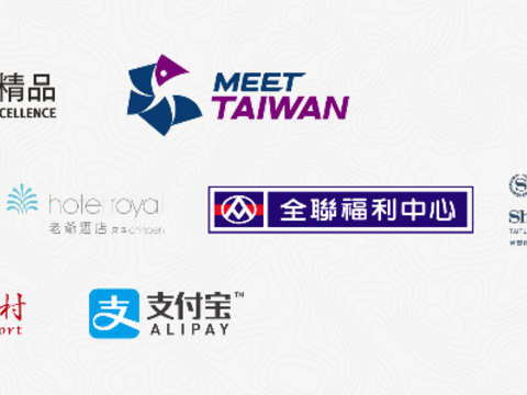 2018 Taiwan International Balloon Festival sponsors